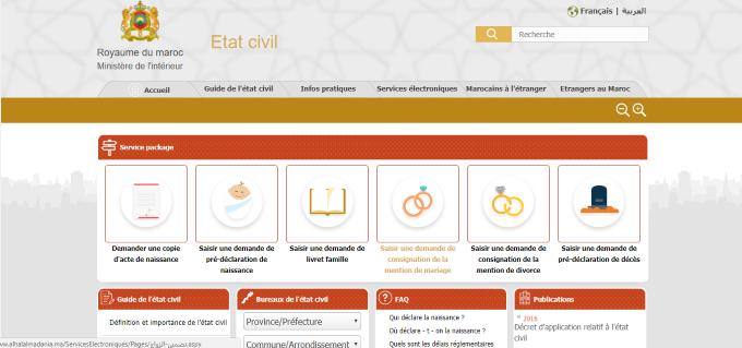 Le Maroc modernise la gestion de l'état civil Etat_c10