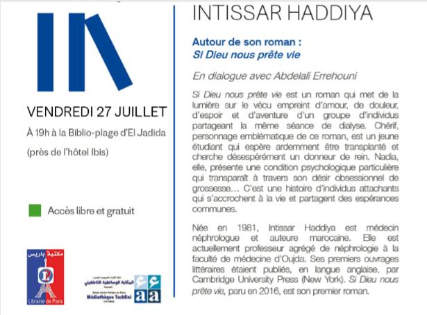 27/07 - Rencontre :  Intissar Haddiya  Biblio-plage d'El Jadida  19 heures en dialogue avec Abdelali Errehouni Intiss11