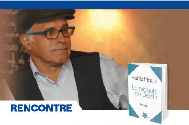 19/07 - Rencontre :  Habib Mazini  Biblio-plage d'El Jadida  19 heures    en dialogue avec Abdelali Errehouni Mazini10