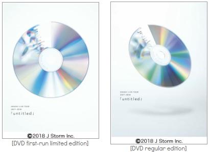 """[NEWS] Sortie en DVD et Blu-ray de ARASHI Live Tour 2017-2018 """"untitled""""  le 13 juin 2018 Couver10"""