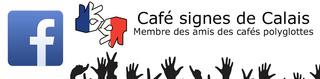 visite au café signes de Dunkerque Dscn0610