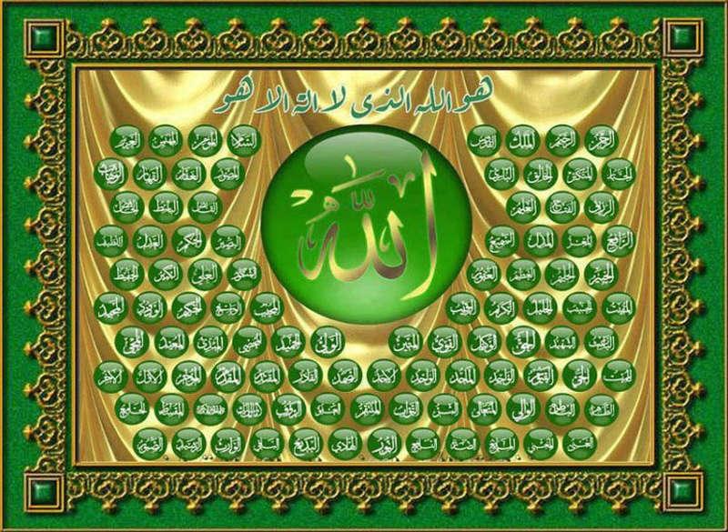منتدى الإبداع العربي الإسلامي