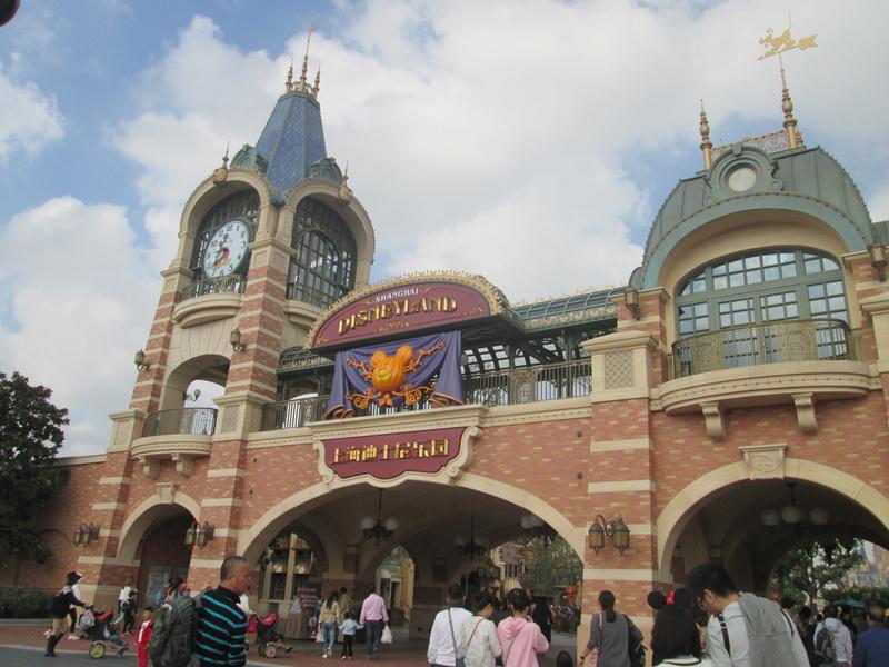[TR] Shangaï express ! Une journée Disney au milieu d'un voyage d'affaire :) 2017-s16