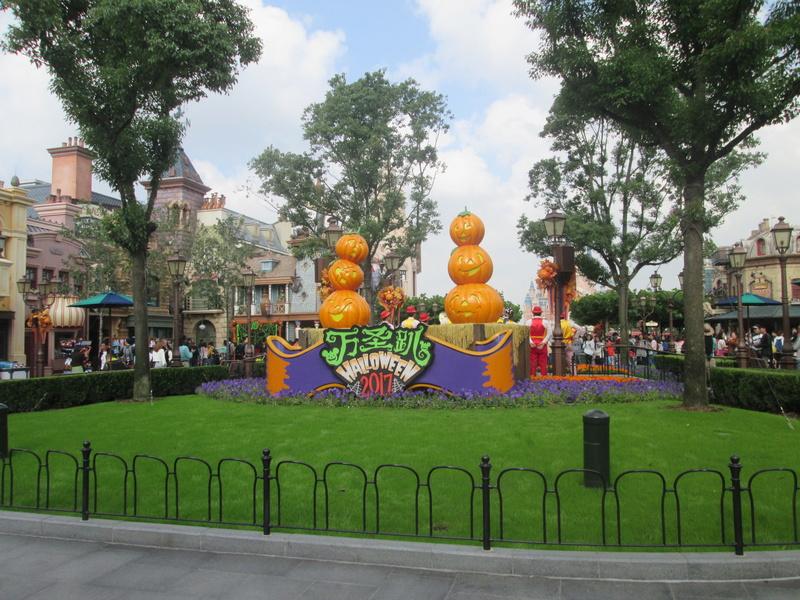 [TR] Shangaï express ! Une journée Disney au milieu d'un voyage d'affaire :) 2017-s17