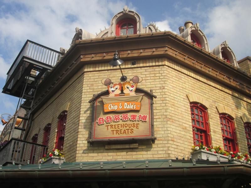 [TR] Shangaï express ! Une journée Disney au milieu d'un voyage d'affaire :) 2017-s18