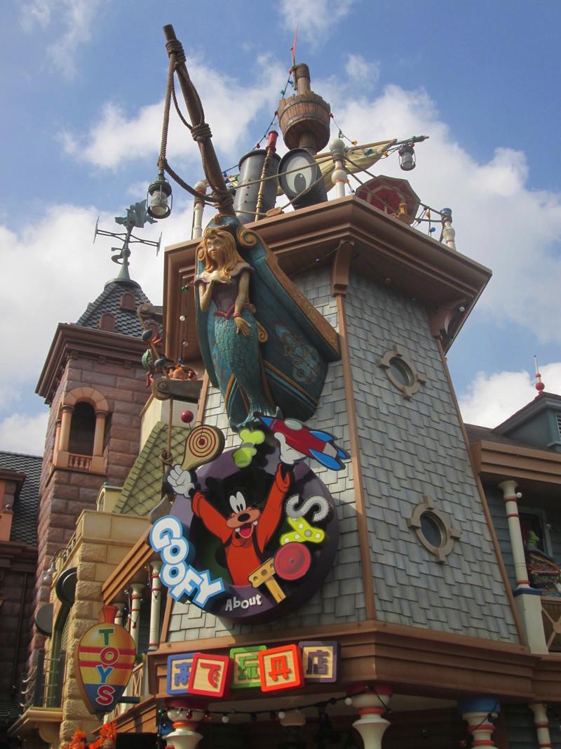 [TR] Shangaï express ! Une journée Disney au milieu d'un voyage d'affaire :) 2017-s19