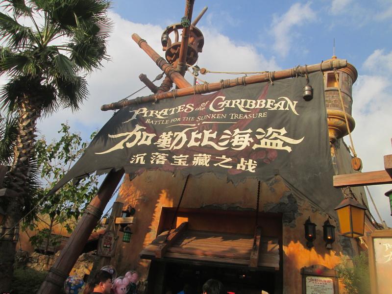 [TR] Shangaï express ! Une journée Disney au milieu d'un voyage d'affaire :) 2017-s29