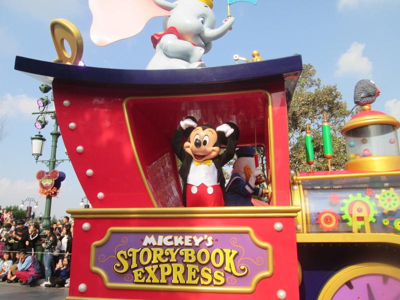 [TR] Shangaï express ! Une journée Disney au milieu d'un voyage d'affaire :) 2017-s75