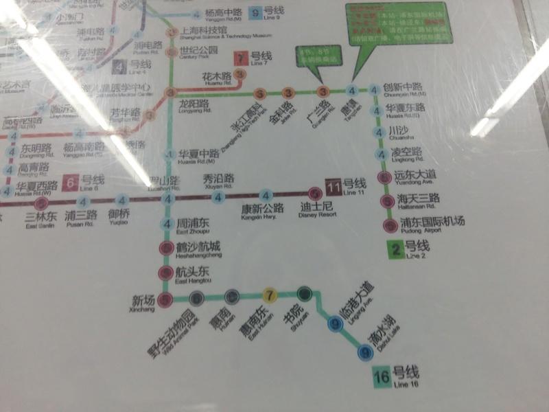 [TR] Shangaï express ! Une journée Disney au milieu d'un voyage d'affaire :) 20171015