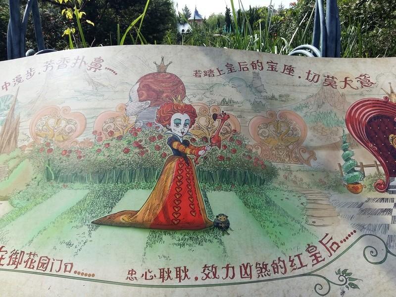 [TR] Shangaï express ! Une journée Disney au milieu d'un voyage d'affaire :) 20171024