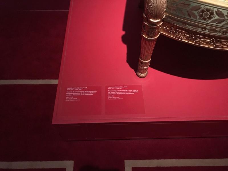 MBAM expo : Napoléon, art et vie de cour au palais impérial - Page 2 Img_3024