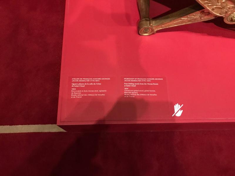 MBAM expo : Napoléon, art et vie de cour au palais impérial - Page 2 Img_3036