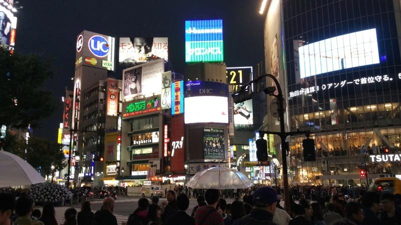LE JAPON ! j'y étais !!! - Page 2 Img_1410