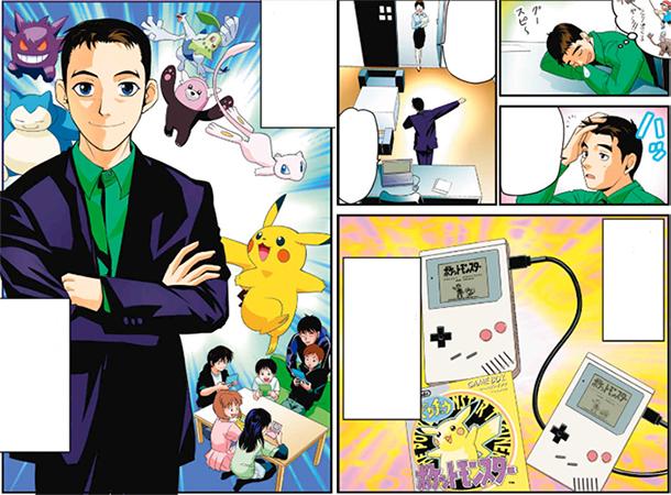 Un manga sur le créateur de Pokémon Shogak14