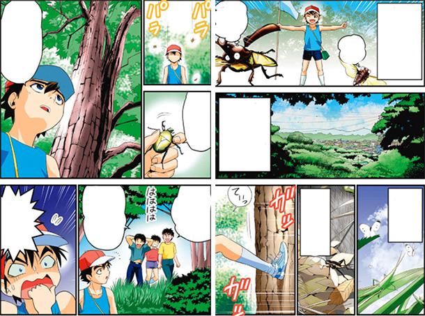 Un manga sur le créateur de Pokémon Shogak15