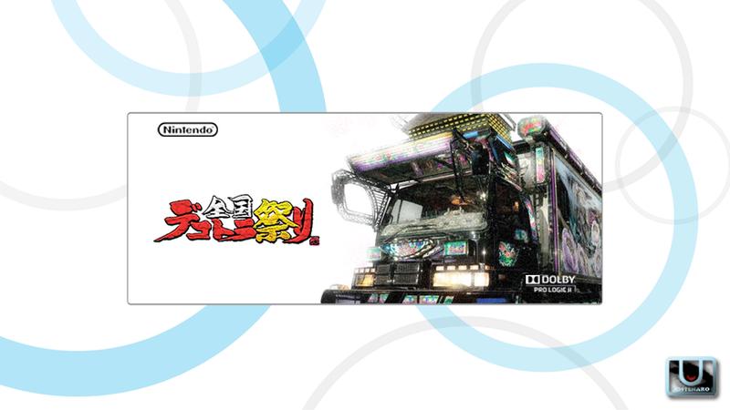 Games de Wii convertidos para Wii U  Bootdr27