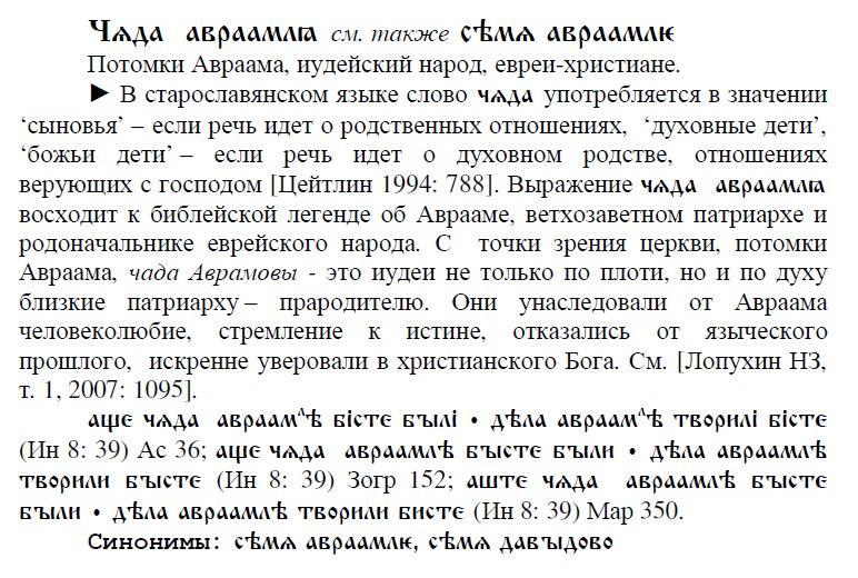 """Обсуждение темы """"Я - русский"""" 6_351010"""