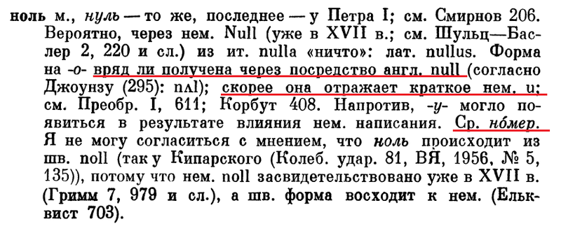 """Обсуждение темы """"Я - русский"""" Aa1110"""