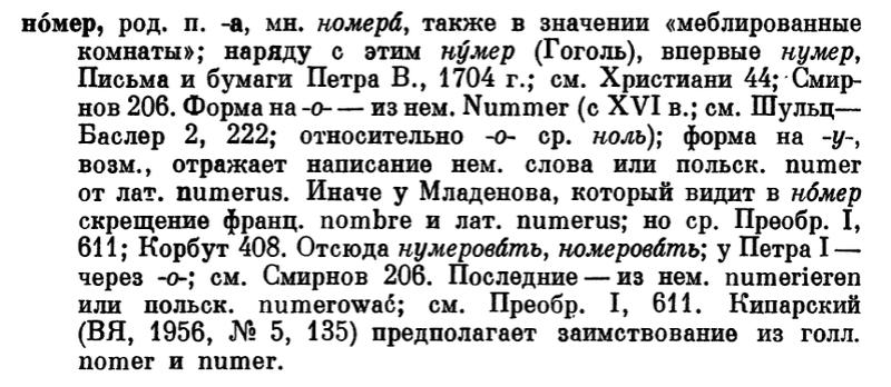 """Обсуждение темы """"Я - русский"""" Aee1010"""