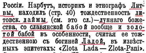 """Обсуждение темы """"Я - русский"""" Baba_210"""