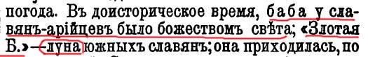"""Обсуждение темы """"Я - русский"""" Baba_410"""