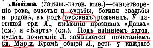 """Обсуждение темы """"Я - русский"""" Baba_810"""