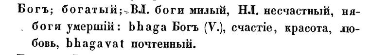 """Обсуждение темы """"Я - русский"""" Bhaga110"""