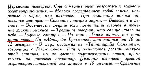 """Обсуждение темы """"Я - русский"""" Dia_ae10"""