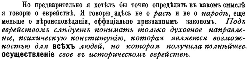 """Обсуждение темы """"Я - русский"""" Dpesr410"""
