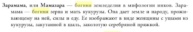 """Обсуждение темы """"Я - русский"""" E1010"""