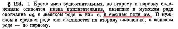 """Обсуждение темы """"Я - русский"""" - Страница 3 Ea-on110"""
