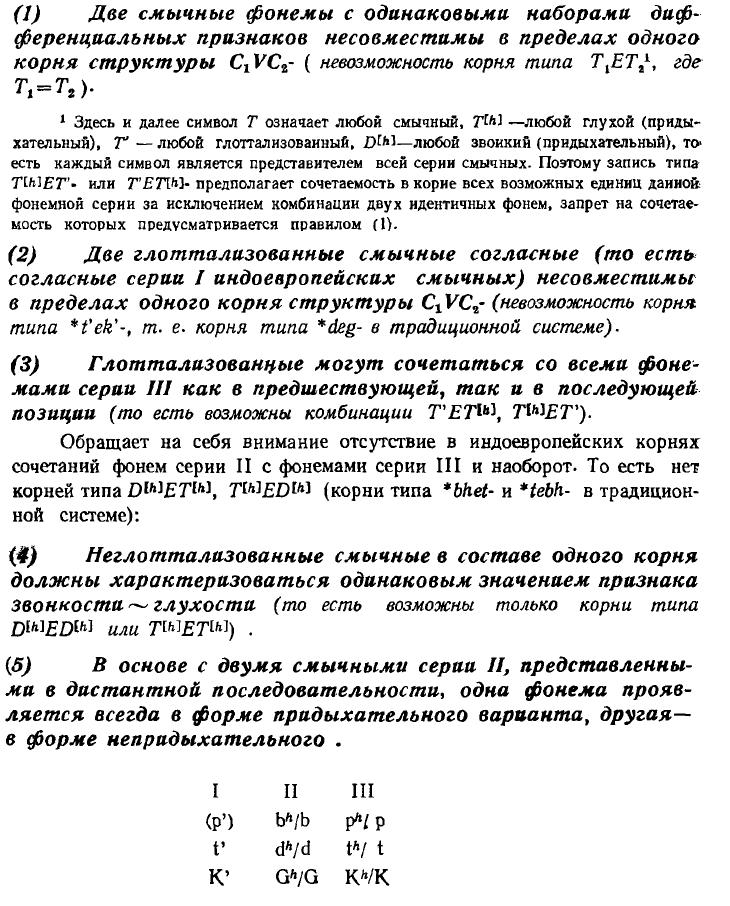 """Обсуждение темы """"Я - русский"""" Ea1010"""