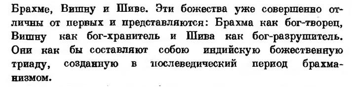 """Обсуждение темы """"Я - русский"""" Eaao1010"""