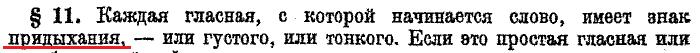 """Обсуждение темы """"Я - русский"""" - Страница 3 Eaaoza10"""