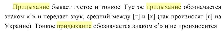 """Обсуждение темы """"Я - русский"""" - Страница 3 Eaaoza11"""