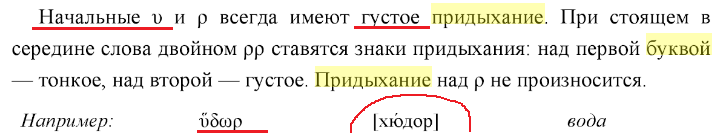 """Обсуждение темы """"Я - русский"""" - Страница 3 Eaaoza12"""