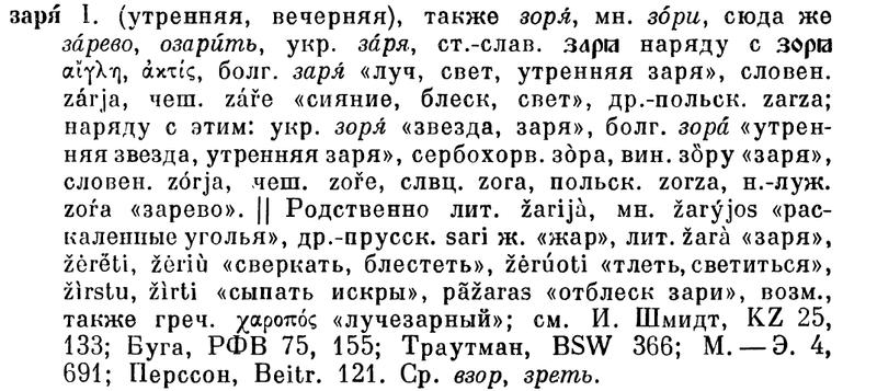 """Обсуждение темы """"Я - русский"""" Ee1010"""