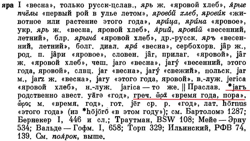 """Обсуждение темы """"Я - русский"""" Ee1110"""