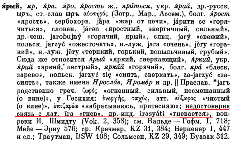 """Обсуждение темы """"Я - русский"""" Eea1010"""