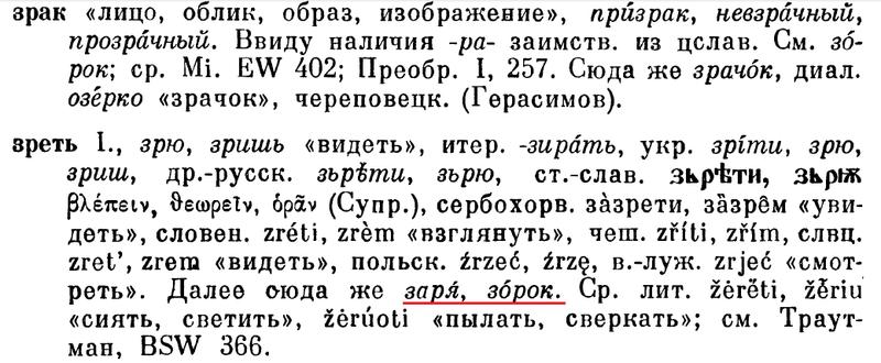 """Обсуждение темы """"Я - русский"""" Eeia1010"""