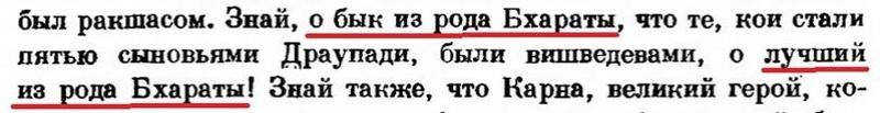 """Обсуждение темы """"Я - русский"""" Ia1110"""