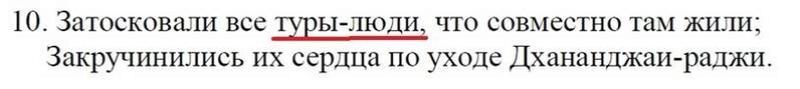 """Обсуждение темы """"Я - русский"""" Ia_21110"""