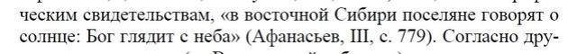"""Обсуждение темы """"Я - русский"""" - Страница 2 Ia_eai10"""
