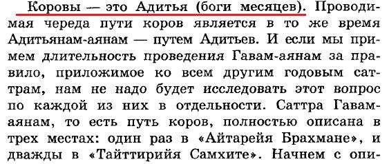 """Обсуждение темы """"Я - русский"""" Iaiae110"""