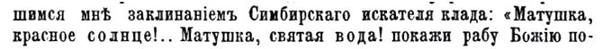 """Обсуждение темы """"Я - русский"""" Idu_ya10"""
