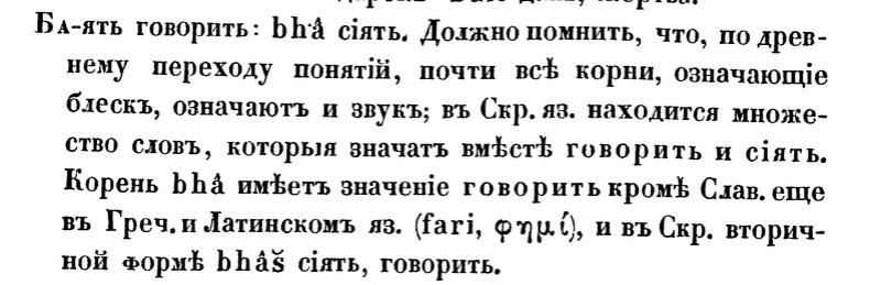 """Обсуждение темы """"Я - русский"""" Ieia-o10"""