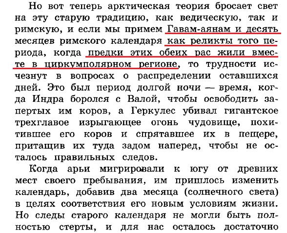 """Обсуждение темы """"Я - русский"""" Ieiaue10"""