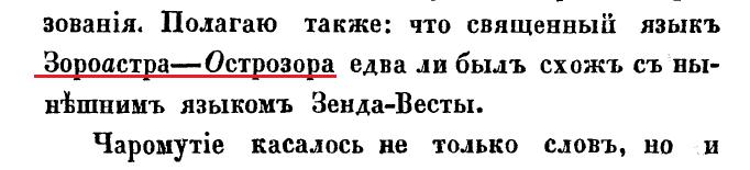 """Обсуждение темы """"Я - русский"""" Iieaae10"""