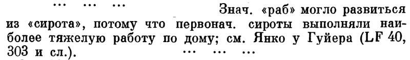 """Обсуждение темы """"Я - русский"""" O-yaea10"""