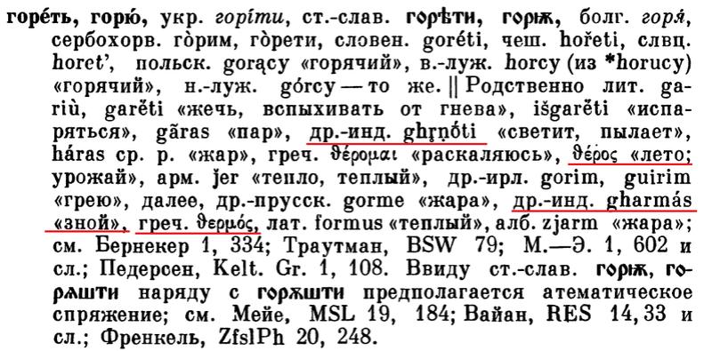 """Обсуждение темы """"Я - русский"""" Oaeeia10"""